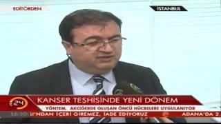 KOAH Balon Tedavisi Prof.Dr.Yalçın Karakoca Kanal24 Anahaber