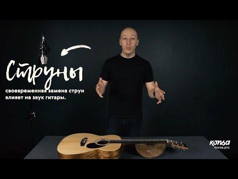 Как правильно поменять струны на гитаре   Gitaraclub.ru