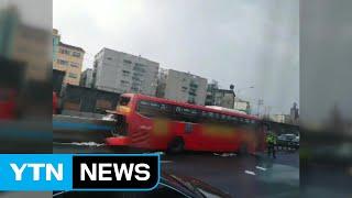 경인고속도로서 버스 분리대 충돌...40대 운전자 숨져…