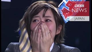 AKB48の一員となってから10年、昨年10月のじゃんけん大会でついに優勝し...