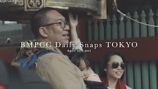 Video Blackmagic Pocket Cinema Camera / bmpcc daily snaps TOKYO (04.15.2017) download MP3, 3GP, MP4, WEBM, AVI, FLV Agustus 2018