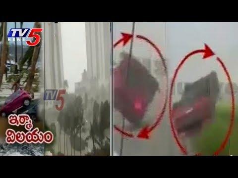 Hurricane Irma Hit America | TV5 News