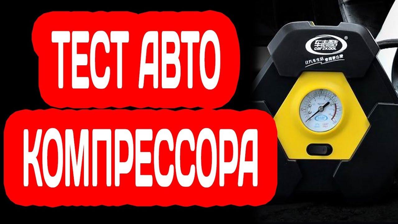 Автокомпрессор для подкачки шин своими руками фото 640