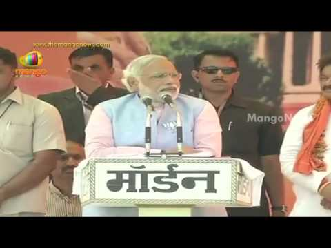 Narendra Modi full speech in Uttar Pradesh - Elections 2014
