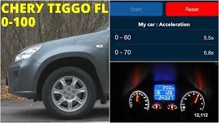 Chery Tiggo FL - Acceleration 0-100 km/h (Racelogic)
