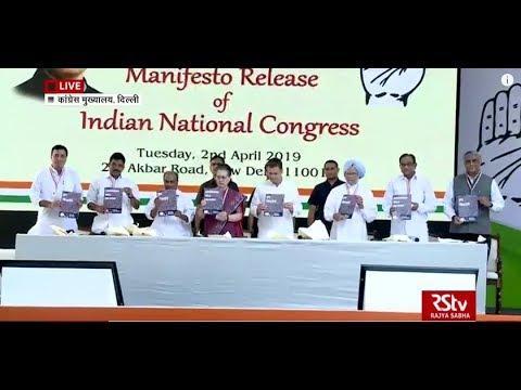 Congress releases manifesto for Lok Sabha Polls 2019