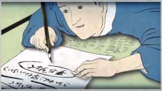 『磯部磯兵衛物語~浮世はつらいよ~』少年ジャンプ公式PV thumbnail