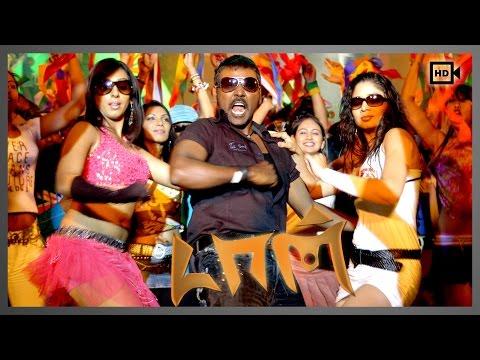 Don Tamil Movie - Thadai Udai Video Song | Nagarjuna, Raghava Lawrence