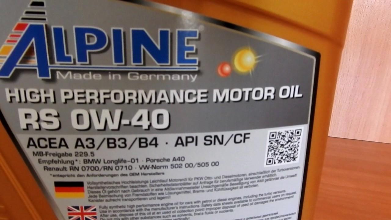 Хотите купить моторное масло mobil 0w-40 для двигателя своего авто?. ➤ автосервис oiler ✓ только официальная продукция ✓ замена моторного.