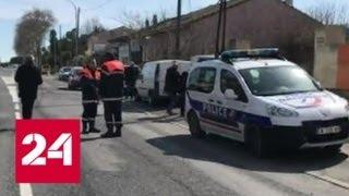 Террорист из французского супермаркета отомстил за 'своих братьев в Сирии' - Россия 24