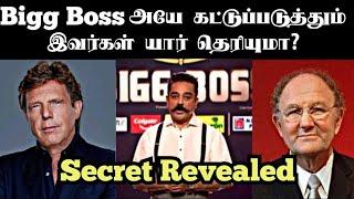 Bigg Bossஅயே கட்டுப்படுத்தும் இவர்கள் யார்? - Secret Revealed - U2 Brutus - #BiggBoss #kamal