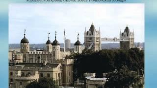 Презентация Соединенное королевство Великобритании и Северной Ирландии