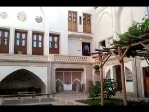 khane irani traditional house in kashan