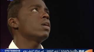 الفنان مامون سوار الدهب - دروب محبة - قناة النيل الأزرق