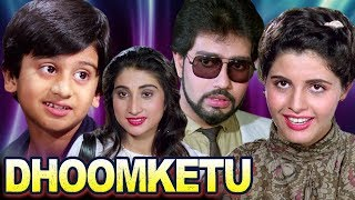 Dhoomketu | Bollywood Full Movie | Movies for Kids | Children's Hindi Movie
