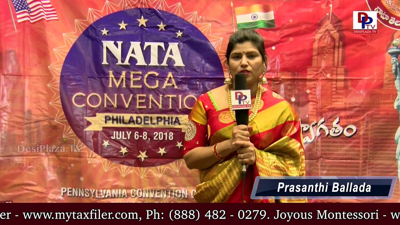 Prasanthi Ballada, NATA Austin RVP invites everyone to NATA Mega Convention in Philadelphia || DPTV