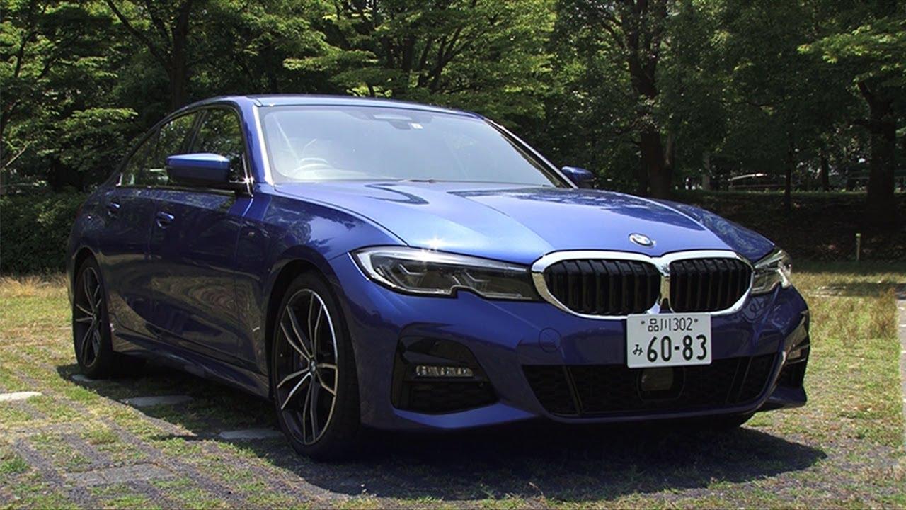【動画】BMW 330i Mスポーツ 車両紹介編