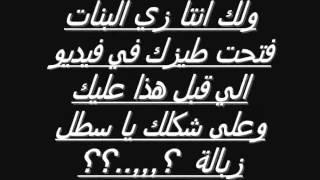 لآيت سي من عثمان ألآردني لا خزق اخت حسن رقم 5