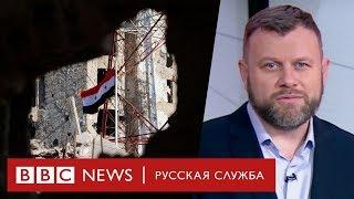 Вагнеровцы и зверское убийство в Сирии | Новости