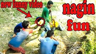 Must watch funny video 2018 _ EPS_16 _Best comedy videos