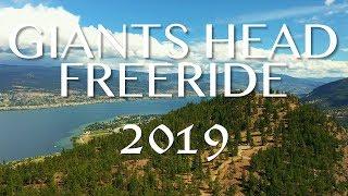 Giant's Head Freeride 2019