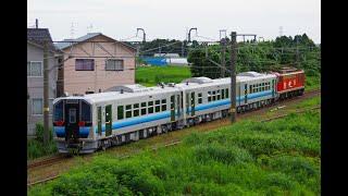 EF510 21牽引 秋田支社向けGV-E400系3両 甲種輸送(8561レ)@2020.7.18