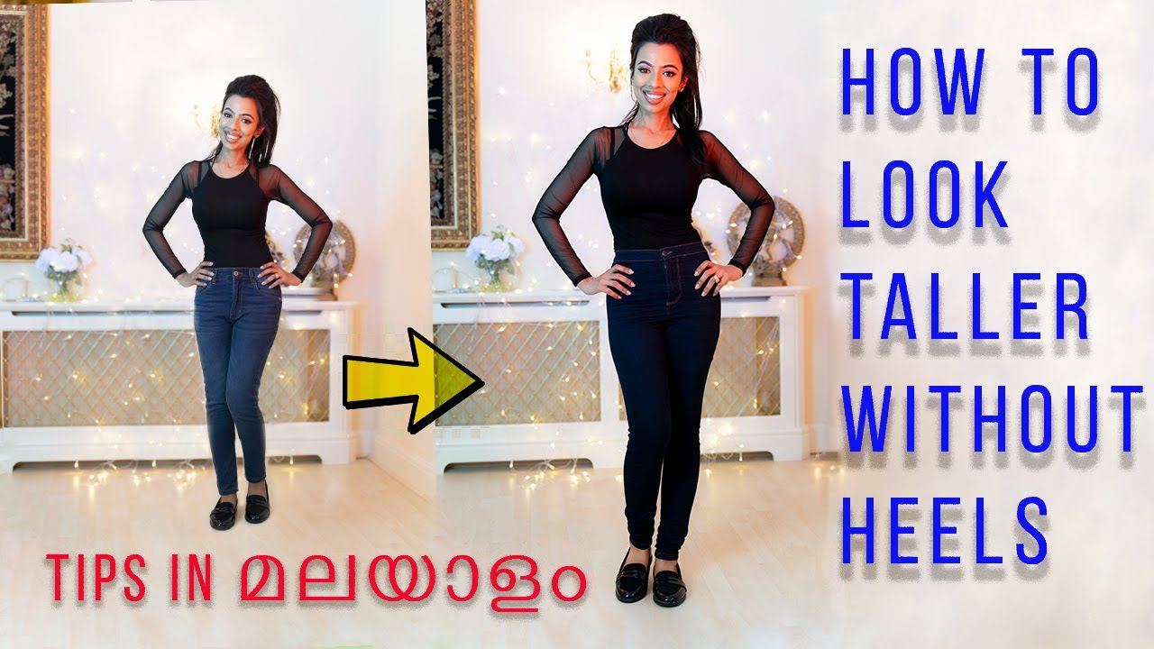 How to instantly look Taller (in മലയാളം) || Malayalam Fashion Blogger