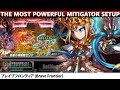 The Most Powerful Mitigator Setup - Solos Solo Seria's Strategy Zone Trial? (Brave Frontier)