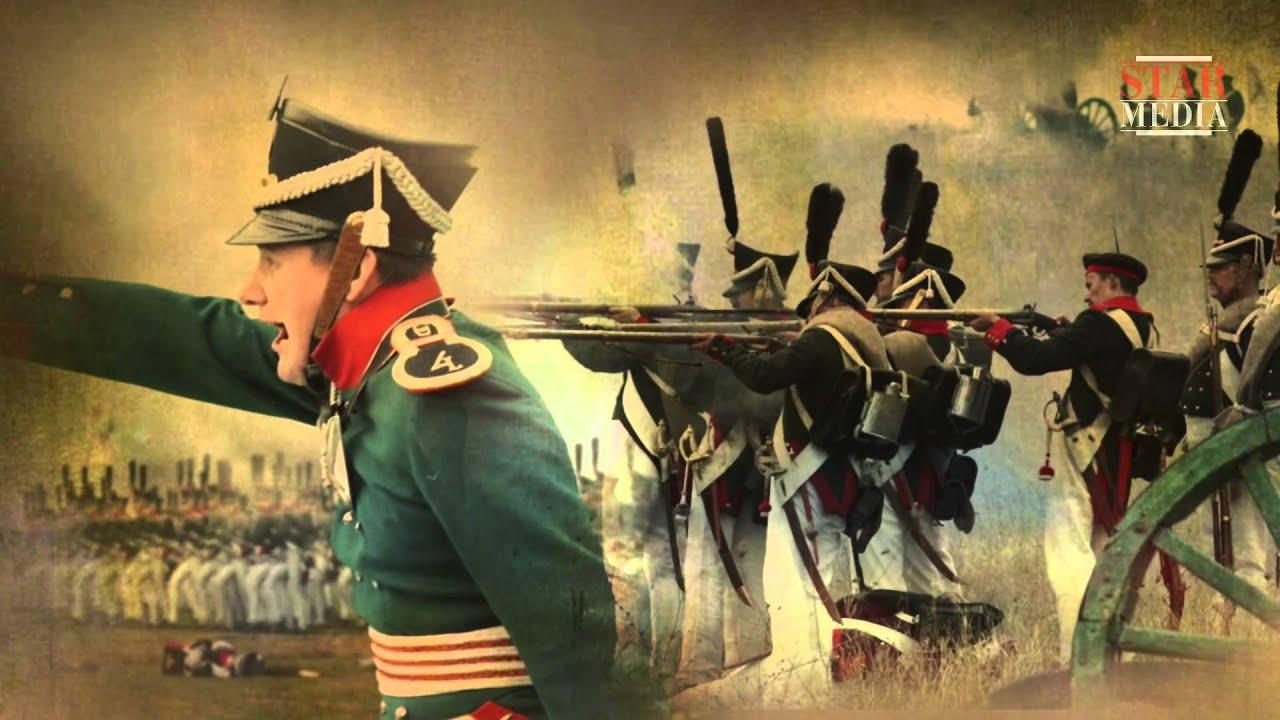 1812. Napoleonic Wars in Russia - Episode 3. Documentary Film. StarMedia. English Subtitles