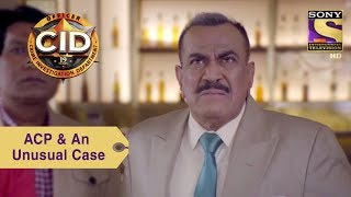 Your Favorite Character   ACP Pradyuman Comes Across An Unusual Case   CID