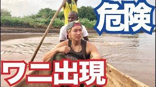 ワニの居る川を木の板で渡り、部族の村に行ってみた