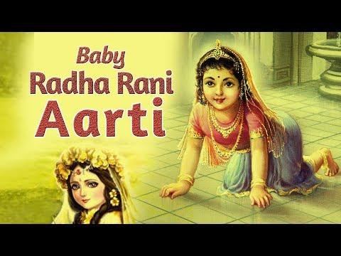Aarti of Baby Radha Rani [with ENGLISH subtitles]