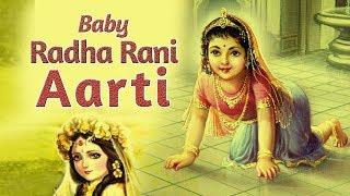 aarti of baby radha rani with english subtitles