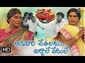 Extra Jabardasth | 20th October 2017 | Full Episode | ETV Telugu