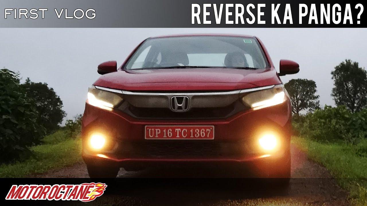 Reverse Gear Problem In Honda Amaze Vlog Style Video Hindi