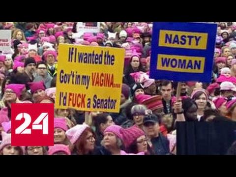 """В США сотни тысяч феминисток устроили """"Марш женщин"""" против Трампа"""