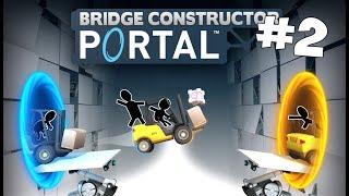 ПОДРАБАТЫВАЮ ИНЖЕНЕРОМ ► Bridge Constructor Portal ► Прохождение на русском языке #2