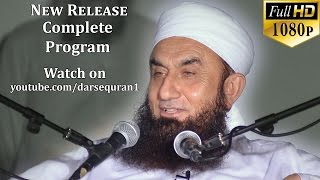 Repeat youtube video (NEW 18 June 2016)(1.5HR) Maulana Tariq Jameel Sahab - At Tipu Sultan Road, Karachi