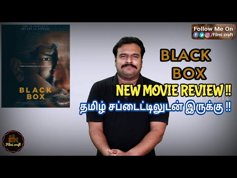Black Box (2020) New Hollywood Sci-fi Horror Thriller Movie Review in Tamil by Filmi craft Arun