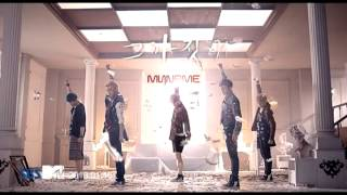 MyName - Just that little thing -- Ringtone for mobile phone