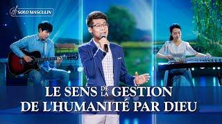 Louange et adoration - Le sens de la gestion de l'humanité par Dieu (Chant chrétien)