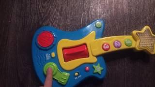 Видео обзоры игрушек -  Гитара BabyGo