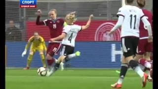 Германия - Россия. Чемпионат Европы среди женщин. Отборочный раунд
