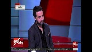 الأطباء| د. محمود محمد رزيق يتحدث عن فوائد