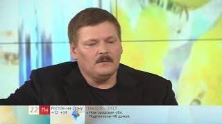 Доброе утро (Первый канал, 22.04.2013)