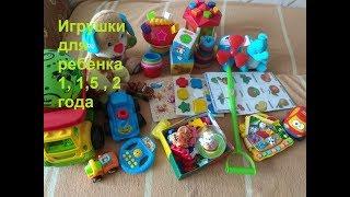 Развивающие игры и игрушки. Игрушки для мальчика. Игры для детей от 1 года.