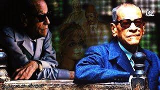 نجيب محفوظ | عملاق الادب العربي - قصة 80 عام من الابداع