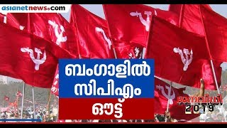 Lok Sabha election result LIVE updates: CPM does not lead in a sing...