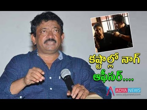 Telugu Film Industry Giving Big Shock to Ram Gopal Varma | Officer Movie | Nagarjuna | Adya Media