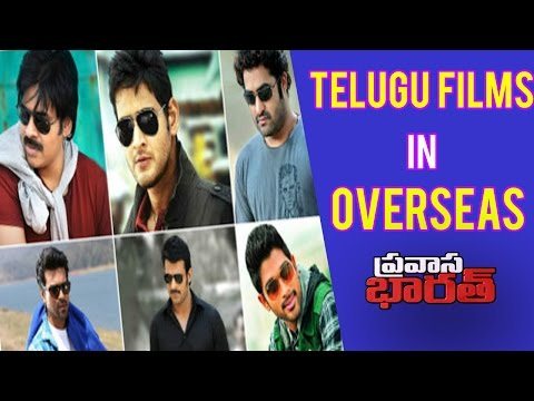 Telugu Films In Overseas Market | Ovearseas Collections Effect On Movies | TV5 News